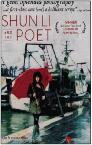 Movie Review: Shun Li and the Poet