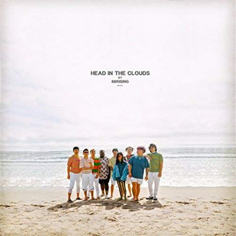 Summer Music: 88rising disappoints with group album