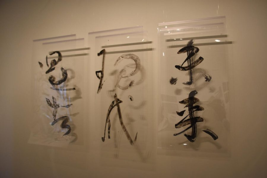 Japanese+Calligraphy+on+Mylar+by+Tamiko+and+Midori+Kono+Thiel